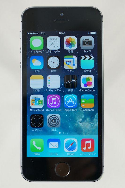 iPhone 5s(スペースグレイ)