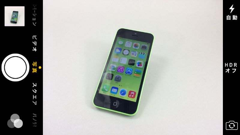 iPhone 5sのカメラ画面。ほかのiPhoneにはないスローモーションモードがある