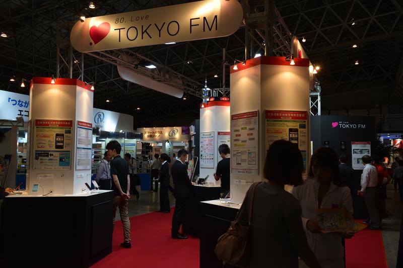V-Lowマルチメディア放送を披露するエフエム東京のブース