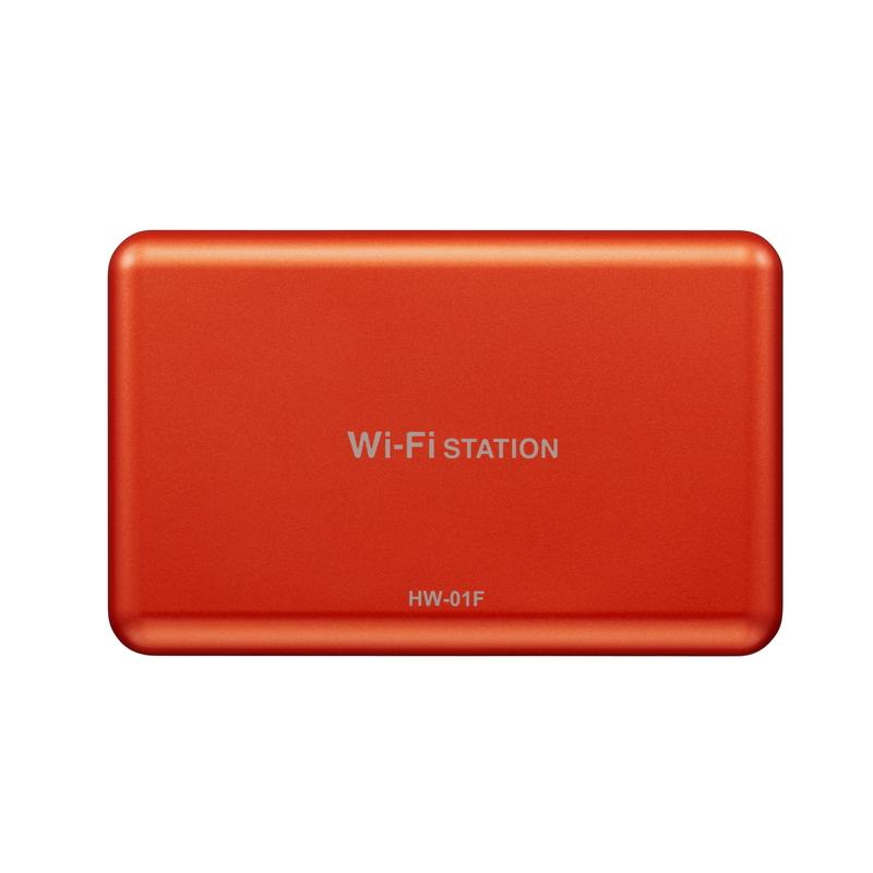 「Wi-Fi STATION HW-01F」 Orange
