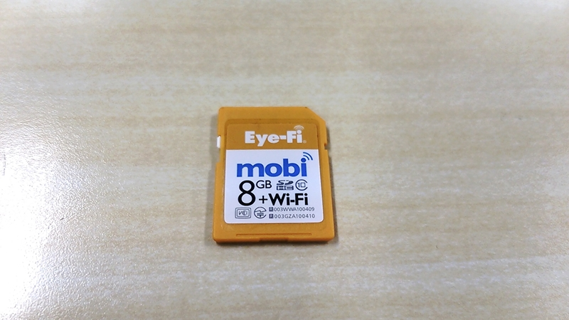 Eye-Fi Mobi