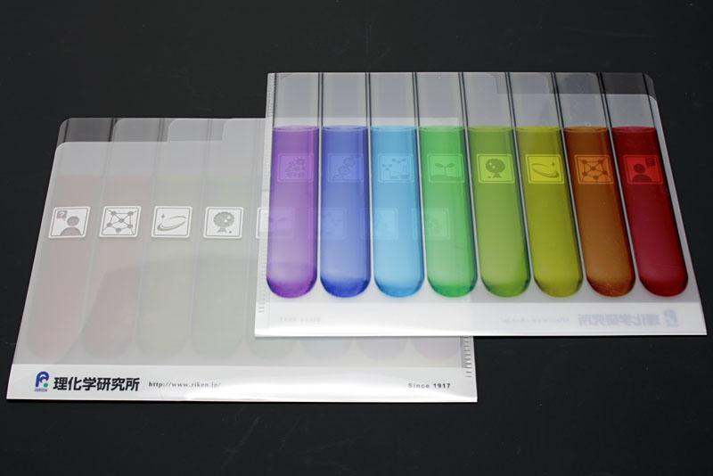 件のおみやげ、「理化学研究所」のロゴが入ったクリアファイルがこれだ!! カッコイイ!! しかもA5サイズ!! 時代はA5なのかもしれない!!