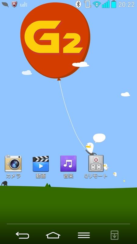 利用できる機能を制限できるゲストモード。子どもに動画などを見せるときには便利な機能。画面ロック解除時のパターンで、動作モードを切り替えられる