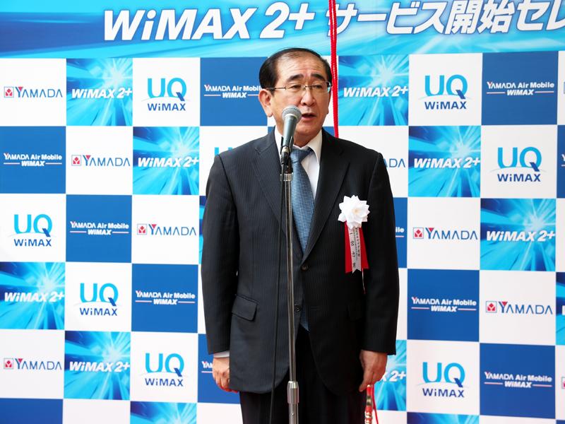 ヤマダ電機 代表取締役副社長 兼 代表執行役員COO 一宮忠男氏