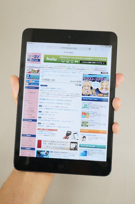 iPad miniくらいのサイズだと、このように左右端をつかめる