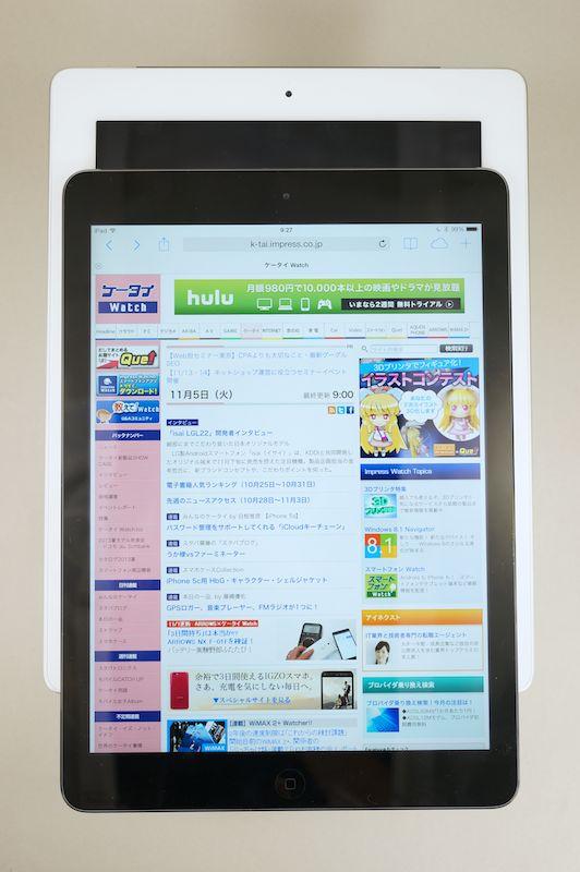 横幅比較。iPad Airは液晶額縁がだいぶ小さくなっている
