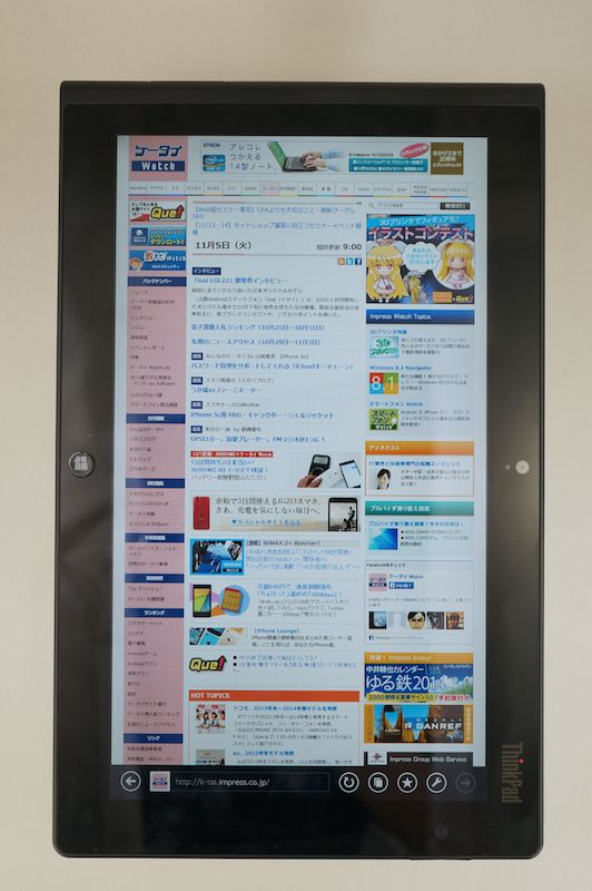 16:9の画面の例(レノボ製ThinkPad Tablet 2)。Webページを縦表示すると、小さめに表示される