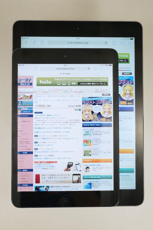 iPad mini(上)とiPad Air(下)。