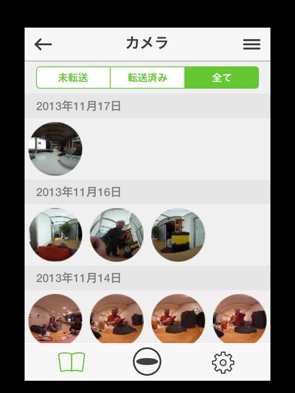 「RICOH THETA for iPhone」アプリを使っている様子。THETAとWi-Fi接続して写真を端末に転送したり、リモート撮影が可能。もちろん写真を閲覧でき、ピンチインアウト操作で画角調節も可能