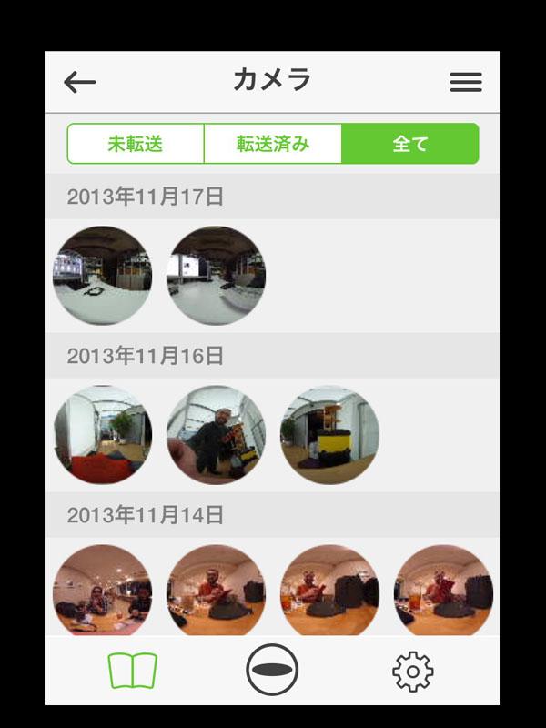 画像処理に次いで、THETAからiPad miniに画像が自動転送される。転送は10秒程度で終わり、撮った全天球画像が表示される。アプリから、カメラ内の画像およびアプリ内の画像をサムネイル形式で一覧でき、それぞれの写真を自由に動かしながら閲覧できる