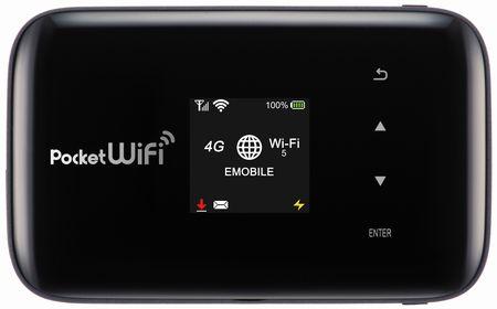 「@nifty EMOBILE 4G 定額にねん」用に提供されるモバイルWi-Fiルーター「Pocket WiFi GL09P」