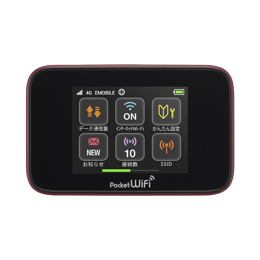 「Pocket WiFi GL10P」