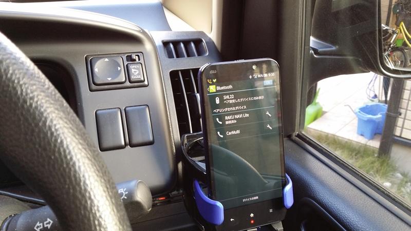 Bluetoothの接続がやや不安定な印象