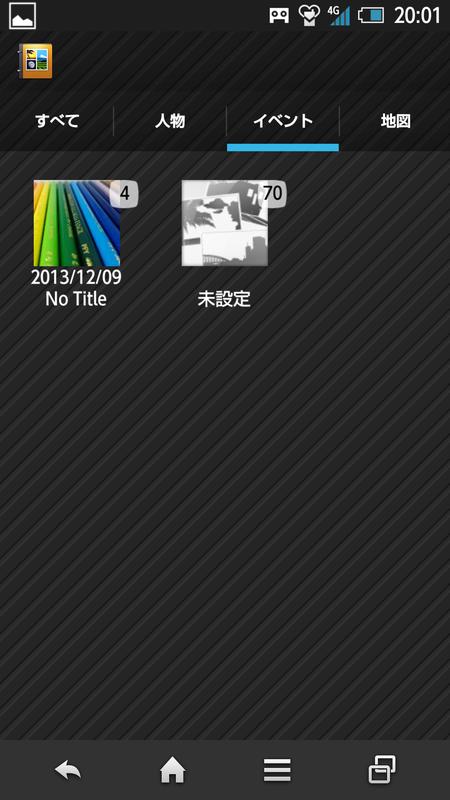 アルバムアプリ。