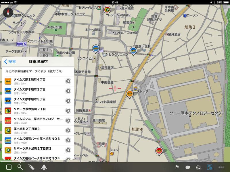 「MapFan+」アプリをiPad mini(非Retina)上で使っている様子。有料オプションチケットを購入すれば、駐車場満空情報を見られるようになる。