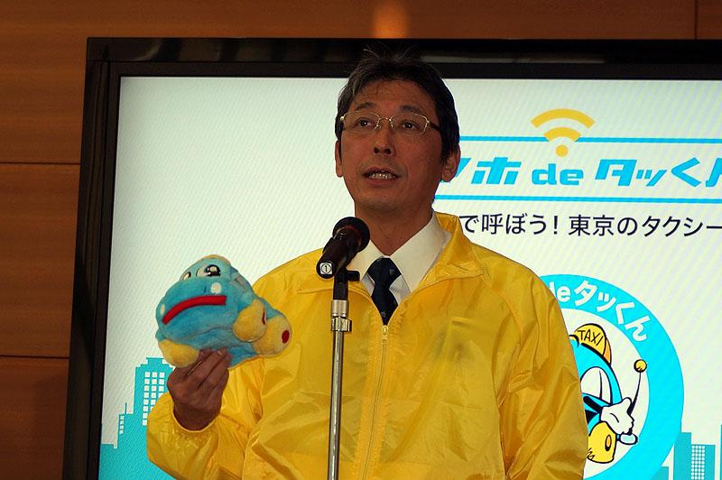 東京ハイヤー・タクシー協会副会長で、サービスの詳細を説明した副会長の樽澤氏