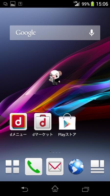 ホーム画面(ドコモLIVE UX)