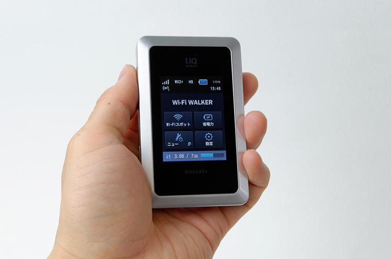 「Wi-Fi WALKER WiMAX2+ HWD14」