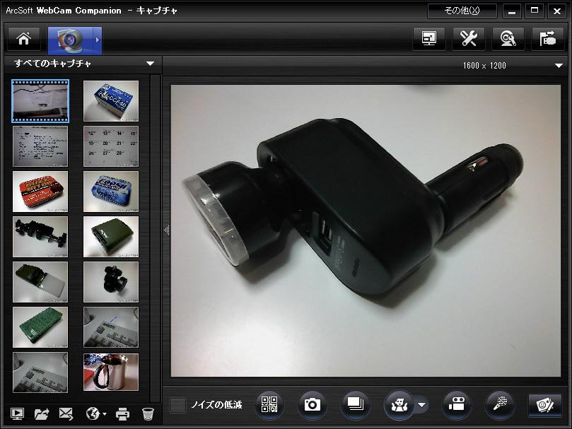 CMS10をカメラモードにすると、専用ソフト(キャプチャーツール)が自動的に起動する。撮影した画像はこのソフト上で編集したり、メールへの添付などが行える