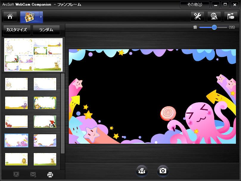 専用ソフト上で、画像をメールに添付したり各種SNSなどにアップロードすることもできる。右は「ファンフレーム」機能の使用例。撮影すると、黒い部分に被写体が入る