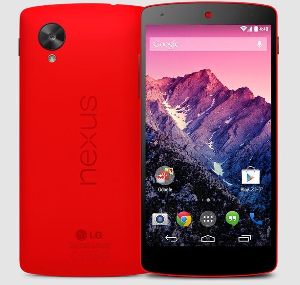 Nexus 5、ブライトレッド