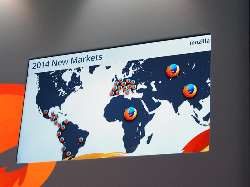 アフリカやアジアなど、これまでFirefox OS端末が進出していなかった地域にも拡大を狙う