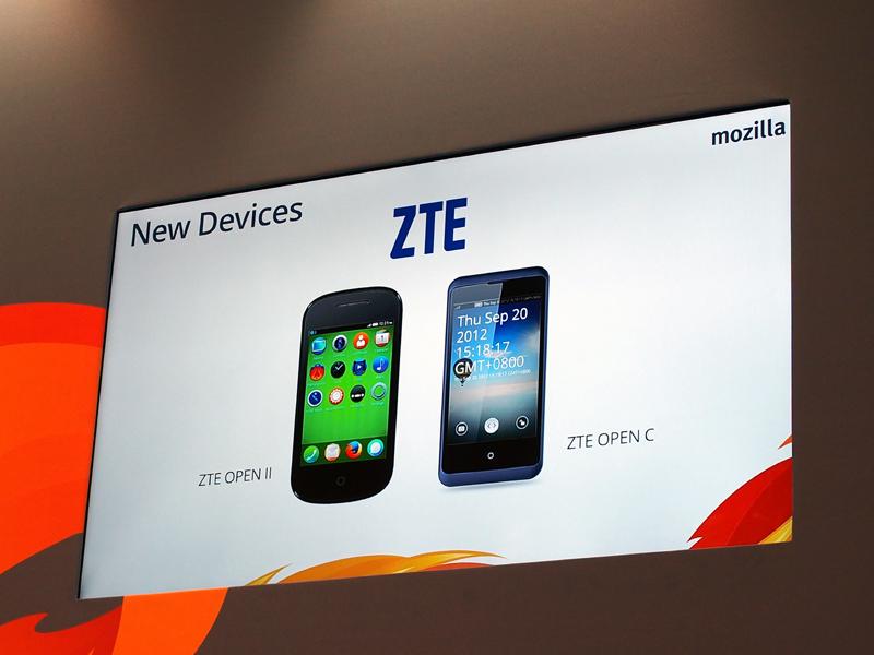ZTEはラインナップを拡大。ミドルレンジの端末も発売する