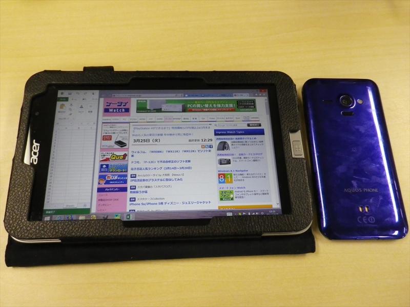 Iconia W4-820/FH(左)とAQUOS PHONE SERIE SHL22