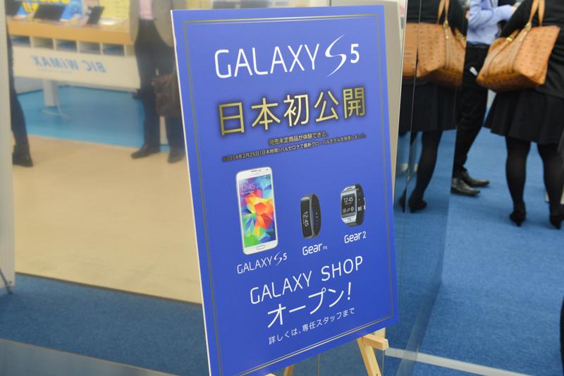 「GALAXY S5」