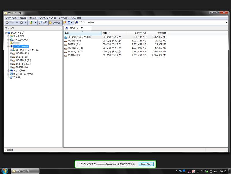 同じコンピュータにWindows用の別のリモートデスクトップソフト「Siegfried」でアクセスしたところ