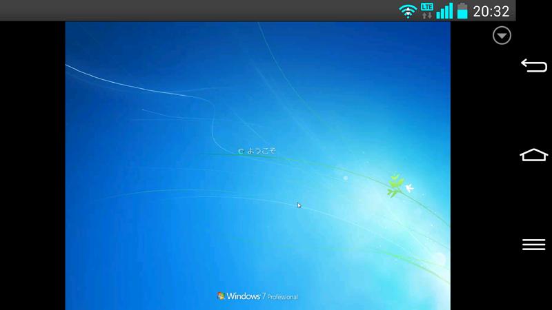 起動後のログオン画面からリモート接続が可能