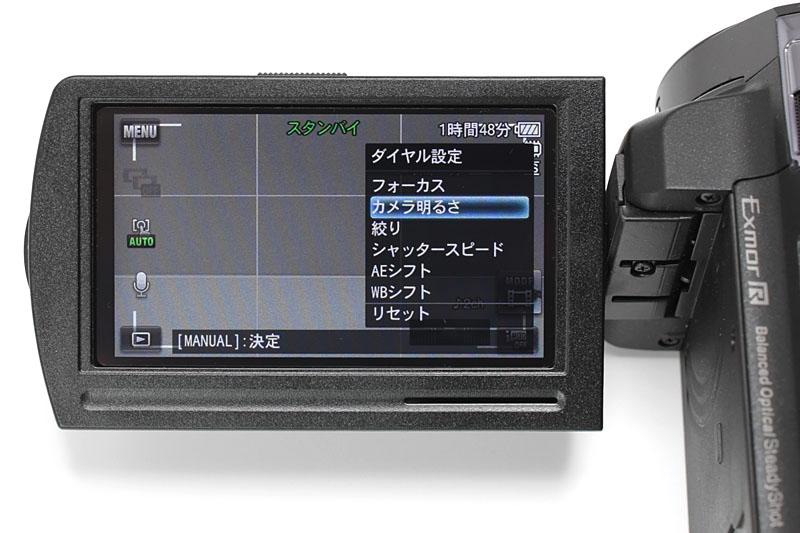 カメラ先端左側にある「MANUALボタン/MANUALダイヤル」。中央のボタンを押せばマニュアルモードで撮影ができ、明るさや絞りやシャッタースピードなどを変えられる。マニュアルモードでどのパラメータを手動調節するかは、あらかじめセットできる(ひとつ)。中央ボタン長押しでパラメータを変更できる