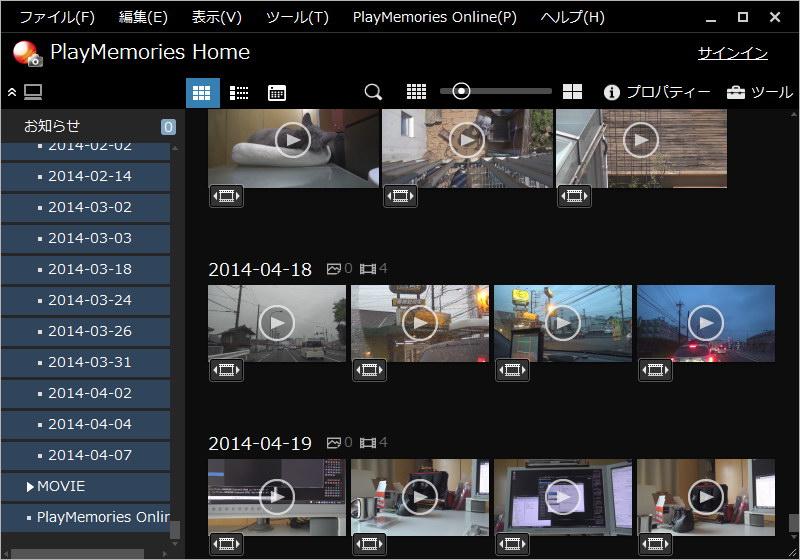 「PlayMemories Home」ソフトウェア表示例。各種静止画や動画をサムネイル表示でき(左)、再生できる(右)。お手軽っす