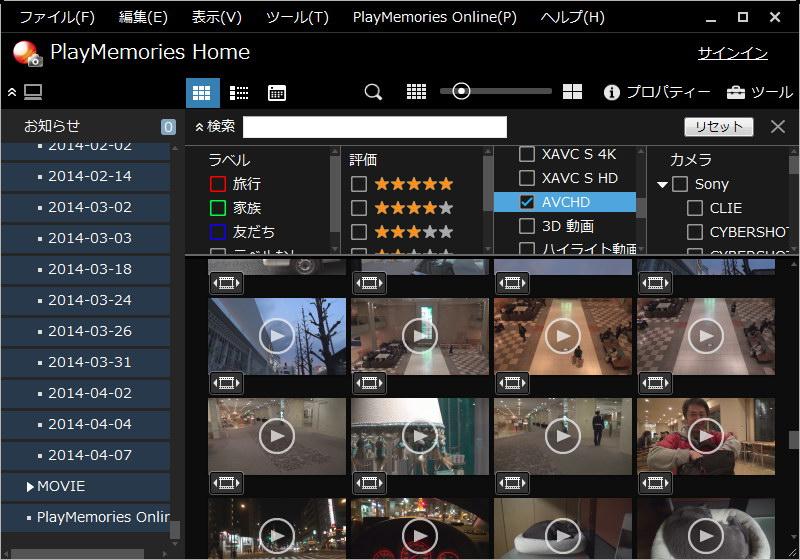 動画のみの絞り込み検索もサクッとできる(左)。ビデオのタイムラインを作成すると、1本の動画内に含まれるシーンがサムネイル表示されるようになる(右)