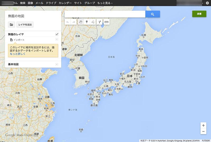 PCのWebブラウザーで表示したGoogle Maps Engine