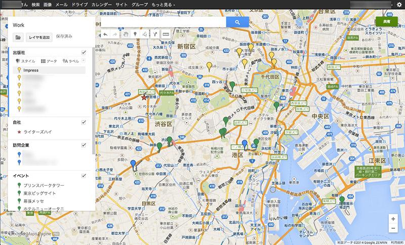 試しに作ってみた「お付き合いのある企業やイベント開催地の場所と、その行き方」マップ