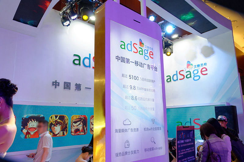 バイドゥからGoogle、bing、Alibaba、Tencentまで網羅する高校プラットフォームのadSage
