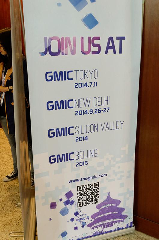 GMIC TOKYOも7月11日に開催予定。場所は渋谷ヒカリエとのこと