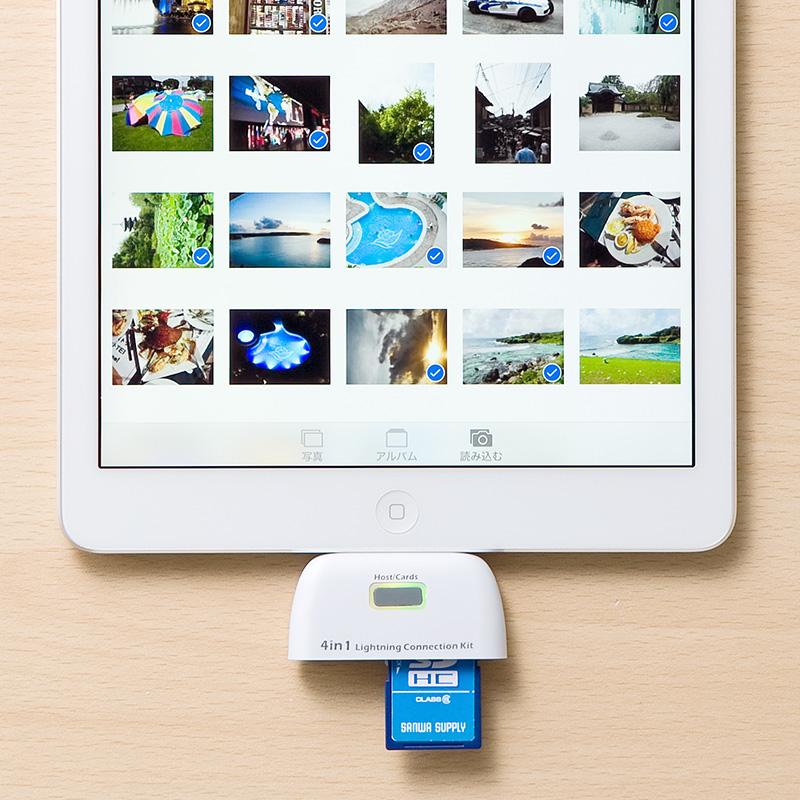 「iPadカードリーダー」