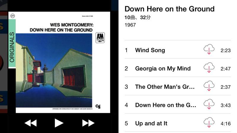 アップルの「iTunes Match」は、クラウド上に音楽を保存し、PCやiOS端末でいつでもどこでも再生できるというサービス。基本的にはPCのiTunesから使い始める。右の画像はiTunes Matchが使用可能になったiPhone 5sの表示例。クラウド上の音楽を再生できるようになった