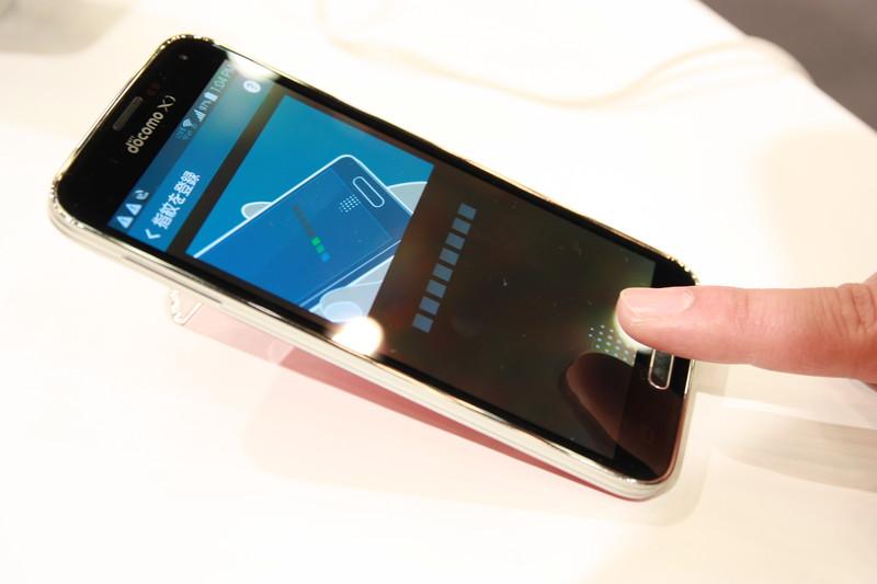 指紋認証機能