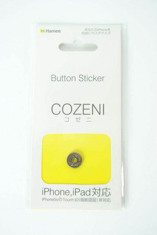 「COZENI」のパッケージは、フラットなデザインのスッキリした見た目がかっこいい