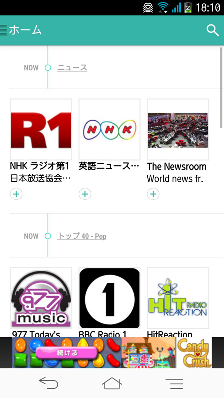 「TuneIn Radio」
