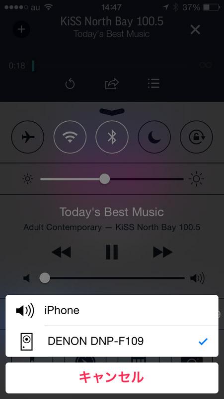 iOS版ではAirPlayでワイヤレス再生するのが便利