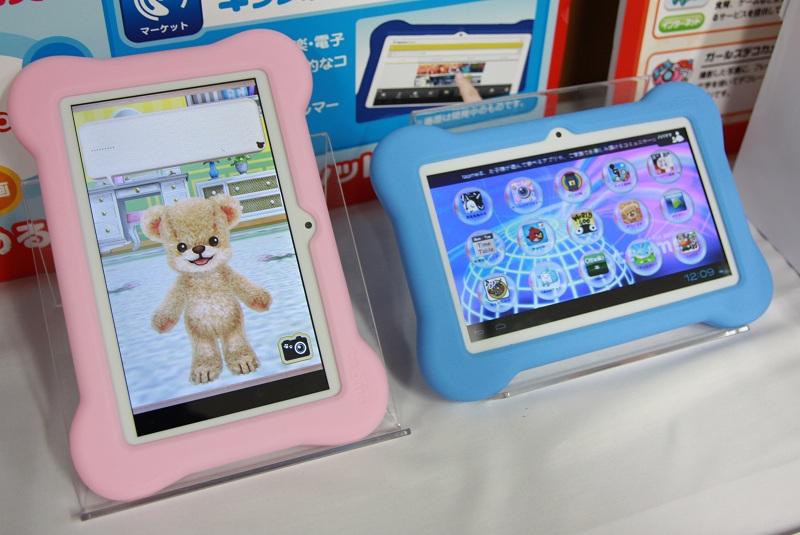 「tap me」は日本おもちゃ大賞2013イノベイティブ・トイ部門優秀賞に輝いた