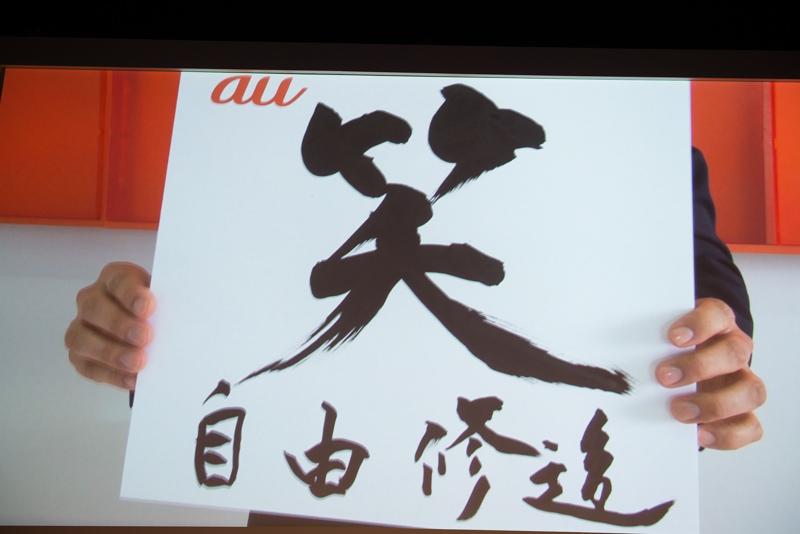 トークセッションが終わると、杉咲花が福士蒼汰のバースデーケーキをステージに運んでくるサプライズ
