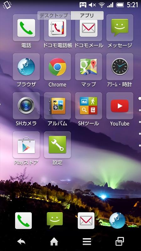 3ラインホームはアプリ、ショートカット、ウィジェットの3シート構成でしたが、今度のホームUIはデスクトップシートとアプリシートの2ライン構成。画面下に常に同じアプリを表示するドックも設定可能になりました