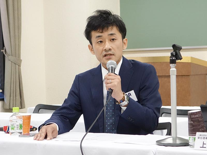 報告書とりまとめの前段階調査を担当したEMAの藤川由彦氏