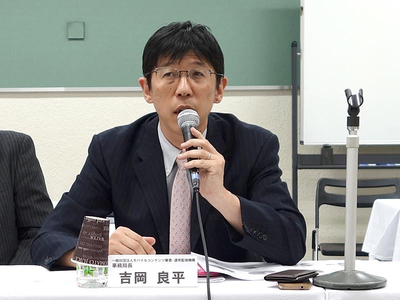 EMAの事務局長である吉岡良平氏