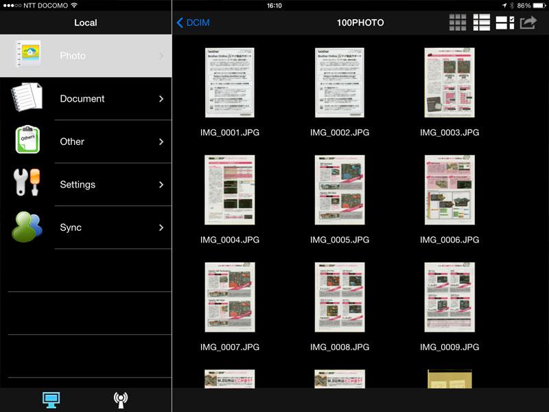 iPad Airで「ScanHub」アプリを使っているところ。これもまた、Wi-Fi接続したMDS-820W上にあるSDメモリーカードの内容を参照できる